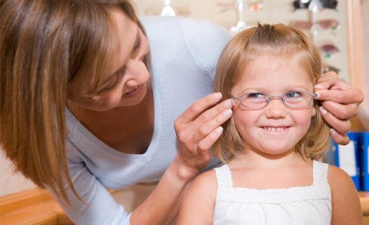 CLINICA IRIS - Clinica de oftalmologie pediatrica si generala