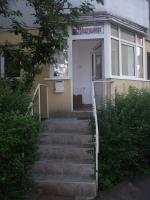 Dentogrig - cabinet stomatologic Grigorescu